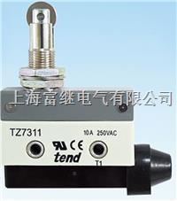 TZ-7311限位开关 TZ7311
