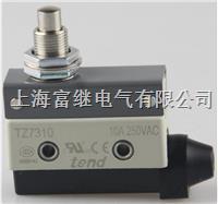 TZ-7310限位开关 TZ7310