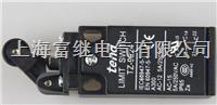TZ-9224限位開關 TZ9224