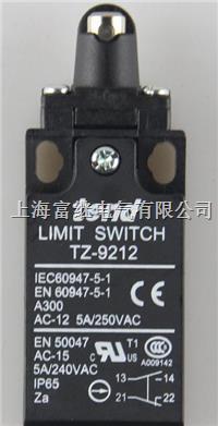 TZ-9212限位开关 TZ9212