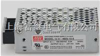 NES-15-5開關電源 NES-15-5