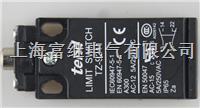 TZ-9211限位开关 TZ-9211