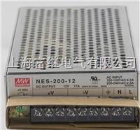NES-200-12開關電源 NES-200-12