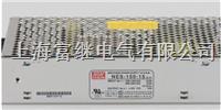 NES-150-15開關電源 NES-150-15
