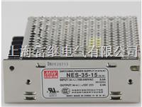 NES-35-15开关电源 NES-35-15