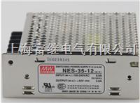 NES-35-12開關電源 NES-35-12