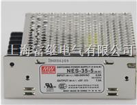 NES-35-5开关电源 NES-35-5