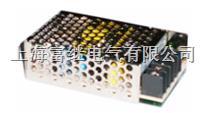 HSM-15-5開關電源 HSM-15-5