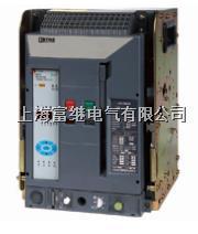 KFW2-6300智能型万能式断路器 KFW2-6300