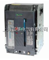 KFW3-4000智能型万能式斷路器 KFW3-4000