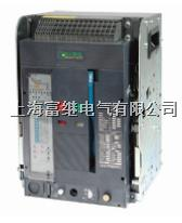 KFW3-4000智能型万能式断路器 KFW3-4000