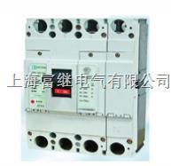 KFM2Z-630直流断路器 KFM2Z-630