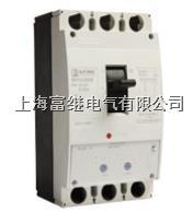KFM3L-250塑料外壳式斷路器 KFM3L-250