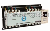KFQ2-63双电源自动转换开关 KFQ2-63