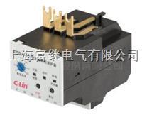 CCD1-2Q电动机保护器 CCD1-2Q