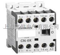 CN-5K交流接触器 CN-5K