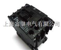 TMC-9E交流接触器 TMC-9