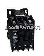 TMC-38E交流接触器 TMC-38