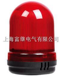 TL-90LF/BC/Y31/S警示灯 TL-90LF/BC/Y31/S