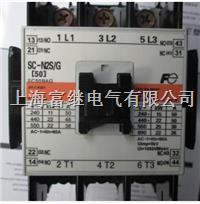 SC-N2S/G交流接触器 SC-N2S/G