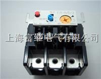 TR-N5/3热过载继电器 TR-N5/3