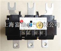 TR-N7/3热过载继电器 TR-N7/3