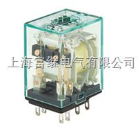 ZY2N-J小型继电器 ZY2-J