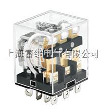 DY3N小型继电器 DY3