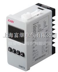 CMT3-5532智能温度控制器 CMT3-5532