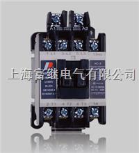 RDC30-9交流接触器 RDC30-09
