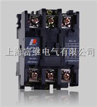 CJX5-9交流接触器 CJX5-9