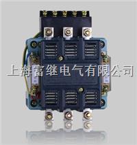 CJC20-63交流接触器 CJC20-63A