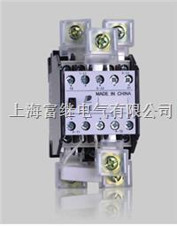RDC19-32/11切换电容器接触器 RDC19-32/20