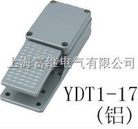 YDT1-17脚踏开关 YDT1-17