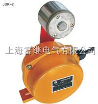 JDK-2打滑开关 JDK-2