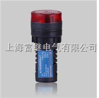 RDD16-22SM蜂鸣器 RDD16-22SM