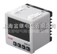 CMT4-5002智能温度控制器 CMT4-5002