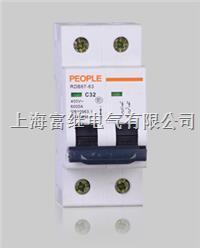 RDB67-63小型断路器 RDB67-63