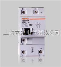 RDB2-125S小型断路器 RDB2-125S