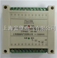 JZ-7Y-35XMC跳位合位监视繼電器 JZ-7Y-35XMC