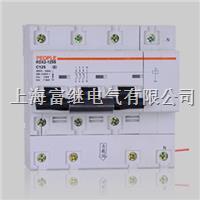 RDX2-125S分励脱扣断路器 RDX2-125S