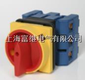 MLD-040PE万能转换开关 MLD-040PE