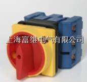 MLD-100PE万能转换开关 MLD-100PE