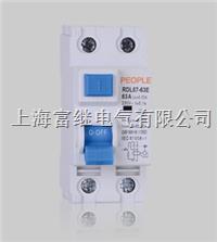 RDL67E-63剩余电流动作断路器 RDL67E-63