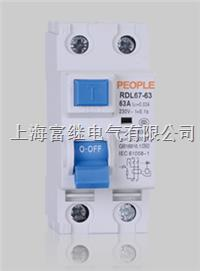 RDL67-63剩余电流动作断路器 RDL67-63