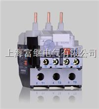 RDR6-25热继电器 RDR6-25
