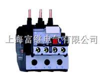 RDJ2-25热过载继电器