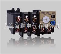JRS5-20/F热过载继电器 JRS5-20