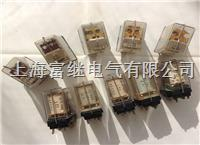 DZ-100小型继电器 DZ-100
