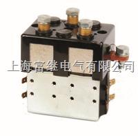 QCC25C-200A/22直流接触器 QCC25C-200A/22